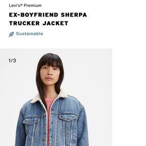 Levi's Premium Sherpa Denim Trucker Jacket
